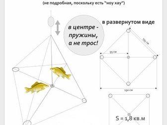 Скачать бесплатно foto  Хапуга (Хлопушка, он же Паук) нового поколения 33926533 в Хабаровске