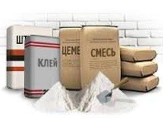 Скачать бесплатно фотографию Самопогрузчик (кран-манипулятор) Сухие строительные смеси 34473836 в Хабаровске