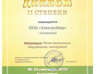 Свежее фото  Российские доильные аппараты, в ассортименте 34487568 в Хабаровске