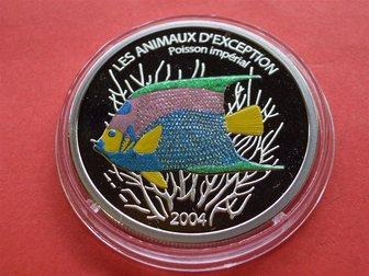 Скачать бесплатно изображение Коллекционирование Меняю или продам монеты 34542922 в Хабаровске