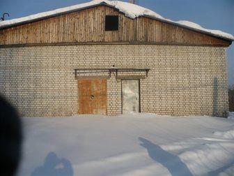 Увидеть foto Коммерческая недвижимость ПАО «Ростелеком» продаст нежилое здание в п, Амгунь 35241319 в Хабаровске