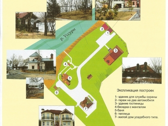 Увидеть foto Коммерческая недвижимость база отдыха Бычиха на берегу реки Уссури 67883464 в Хабаровске