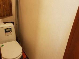 Квартира в двух минутах от улицы Ленина не далеко от остановки Постышева,  На 4 удобном этаже, большие комнаты, санузел раздельный,  В квартире пластиковые окна, в Хабаровске