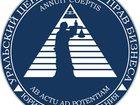 Изображение в Услуги компаний и частных лиц Юридические услуги Взыскание дебиторской задолженности с организаций в Ханты-Мансийске 1000