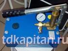 Скачать фотографию Разное Ручной насос для опрессовки НА-25 39334146 в Ханты-Мансийске