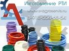 Фото в   изготовление сальников манжет. Производственная в Астрахани 42