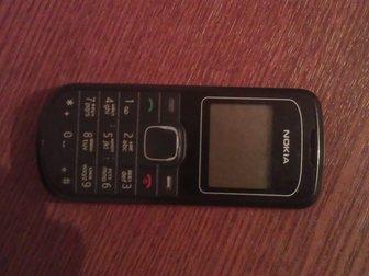 Скачать бесплатно foto Телефоны nokia модель:1202 или по другому пиора 32646572 в Хасавюрте
