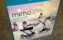 Зимний комплект утеплитель mima xari