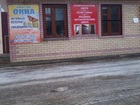 Фотография в Недвижимость Гаражи, стоянки продается офисное помещение общей площадью в Хвалынске 1000000