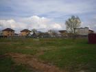Скачать изображение  Продам участок ИЖС г, Щекино 60485790 в Щекино
