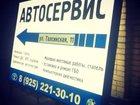 Изображение в   Команда Русских профессионалов оказывает в Щелково 1