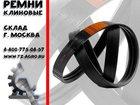 Просмотреть изображение  Ремень клиновой купить 35250210 в Щелково