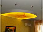 Уникальное фотографию Ремонт, отделка Абрис, Натяжные потолки по выгодным ценам 38840579 в Щелково