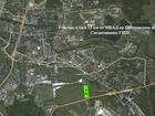 Смотреть фото  Участок для торгового- складского комплекса 43570377 в Щелково