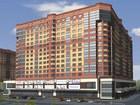Продается офис площадью 133 кв.м на 1 этаже 14-этажного жило