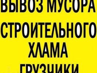 Просмотреть foto  Демонтаж, Снос домов и дачных строений 32545897 в Щелково
