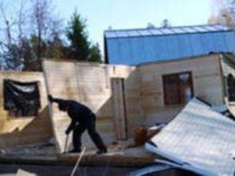 Свежее изображение  Демонтаж, Снос домов и дачных строений 32545897 в Щелково