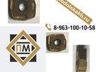 Увидеть изображение Прочее оборудование Дорого купим карбид вольфрама на Щербинке 40800699 в Щербинке