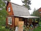 Продам дачу, дом 2 этажа, 28 кв, м, брусовой, 32 км, станция Садовая