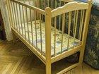 Кроватка детская кокосовый матрац