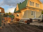 Иркутск г, Правобережный округ, улица Щапова , продается дом
