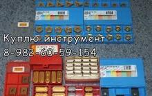 Куплю LNUX 301940 LNMX 301940 VT 430 CT15M 9215 ЖС 17 Т110