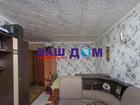 Продам или Обменяю на Частный Дом. 1 ком. квартиру. р-он Гос