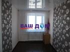 Продается квартира трех комнатная 60,4 кв.м. по Береговой на