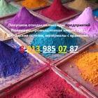 Приобретём калиево-литиевый Электролит в Новосибирске