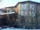 Скачать бесплатно фотографию Продажа домов Продажа Коттеджа 267 кв. м. 13 сот., деревня Обушково 38799627 в Истре