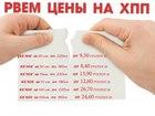 Фотография в   Компания НТК - у нас Вы можете купить ткани в Иваново 0