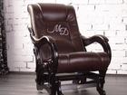Свежее фотографию  Эксклюзивные кресла с логотипом от производителя ООО Глайдер 64080998 в Иваново