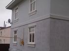Увидеть фото Иногородний обмен  ОБМЕН ИВАНОВО НА КАЛИНИНГРАД ИЛИ ПРОДАМ 66496006 в Иваново