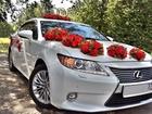 Уникальное foto Версии сайта для мобильных устройств Свадебный кортеж Lexus ES VII поколения 71129786 в Иваново