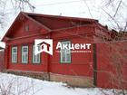 Продам дом. Дом расположен в непосредственной близости к цен