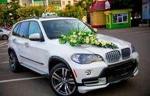 Свадебные машины BMW X5