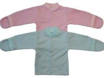 Скачать бесплатно изображение  Одежда для новорожденных, 32535900 в Иваново