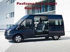 Скачать бесплатно foto  Ремонт легковых и микроавтобусов 32549794 в Санкт-Петербурге
