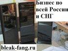 Новое фото  Простой бизнес во все регионы страны 32732290 в Кемерово