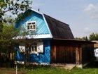 Смотреть фотографию  Завьяловский район СНТ Гремиха 33029358 в Ижевске