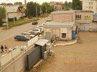 Скачать изображение Аренда нежилых помещений Офис в аренду 33080117 в Ижевске