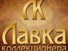 Увидеть фото Антиквариат куплю предметы старины 33918044 в Ижевске