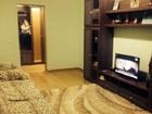 Скачать бесплатно изображение Аренда жилья Сдаю комнату с ремонтом ул, Пушкинская, 157 34840748 в Ижевске