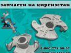 Изображение в   Срочно продам запчасти на пресс-подборщик в Ижевске 50