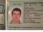 Уникальное foto  Утеряны документы 35102214 в Ижевске