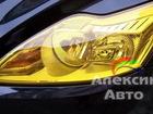Фото в Авто Тюнинг Цвет: желтый, черный  Ширина рулона: 30см в Ижевске 250