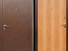 Увидеть изображение  Входная дверь Аргус Эконом 37480421 в Ижевске