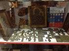 Смотреть фотографию Разное Куплю антиквариат, Предметы старин 37680200 в Ижевске