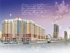 Увидеть foto Квартиры в новостройках продам 3 комнатную квартиру 37803732 в Ижевске