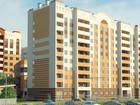 Свежее изображение Квартиры в новостройках продам 3 комнатную квартиру 38235879 в Ижевске